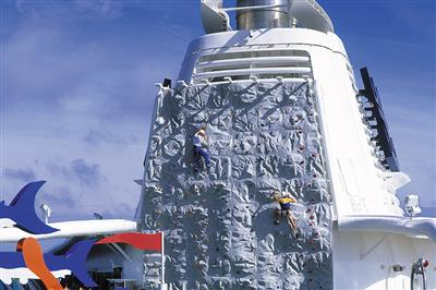 A view of the Rock Wall, a great way to work up a sweat and enjoy amazing views onboard Brilliance of the Seas.