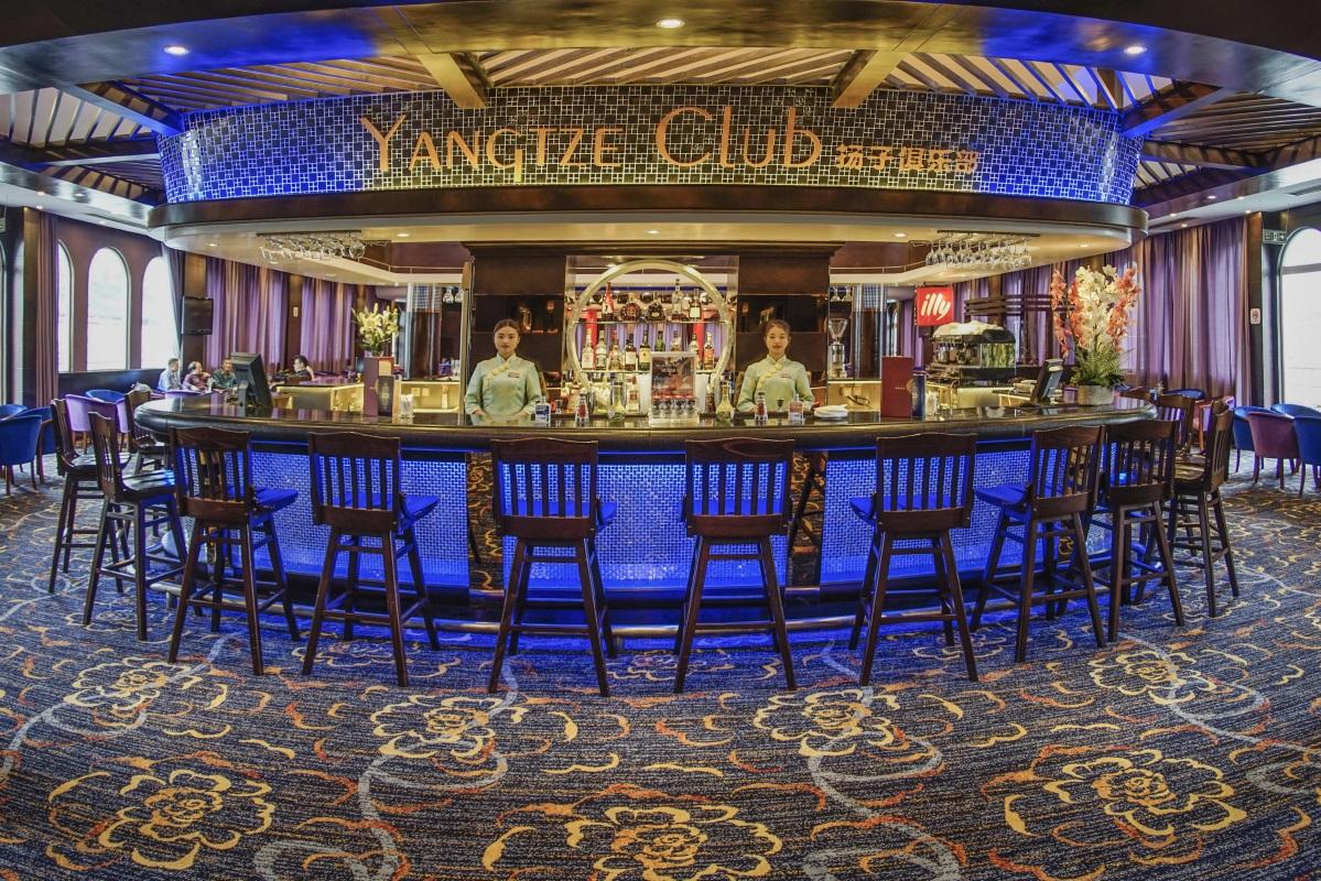 Yangtze Club