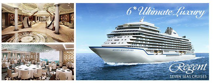 regent seven seas explorer cruise